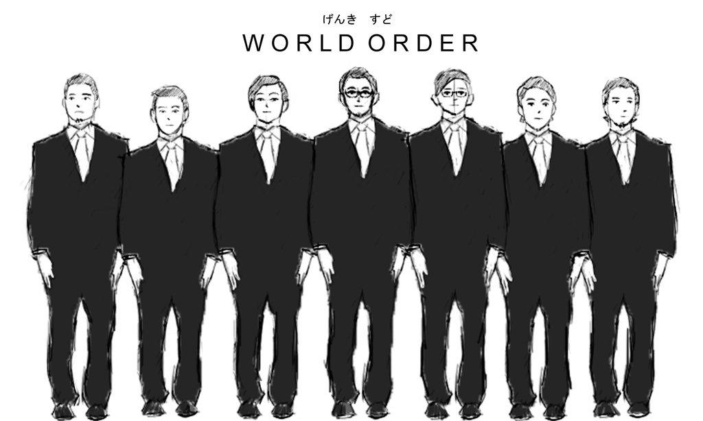 world order genki sudo by talentnation d68zpvt