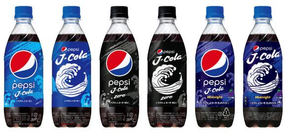 pepsi j cola japan mad max japanese commercial music pop stars 3