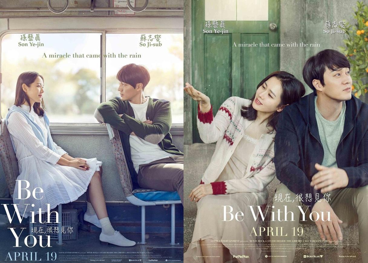 Gây sốt phòng vé nhưng vì sao 'Be With You' bản Hàn vẫn không ...