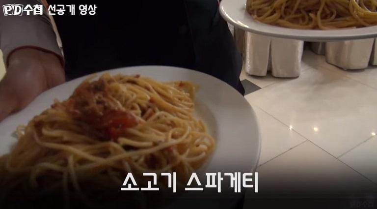 pizza cola smartphone north korea 6