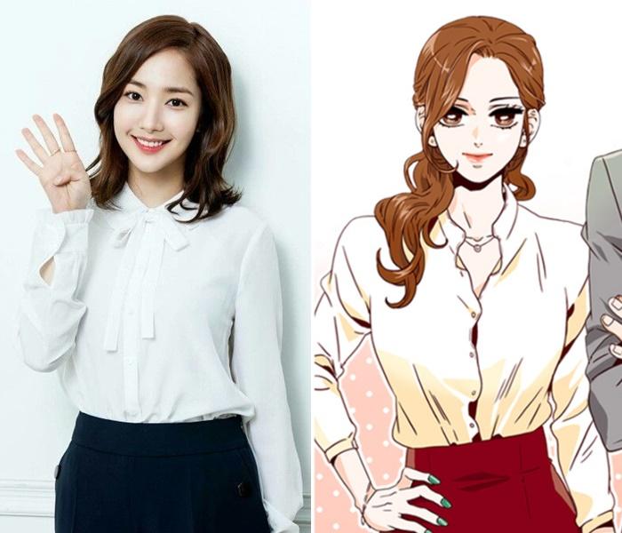 park minyouung why secretary kim