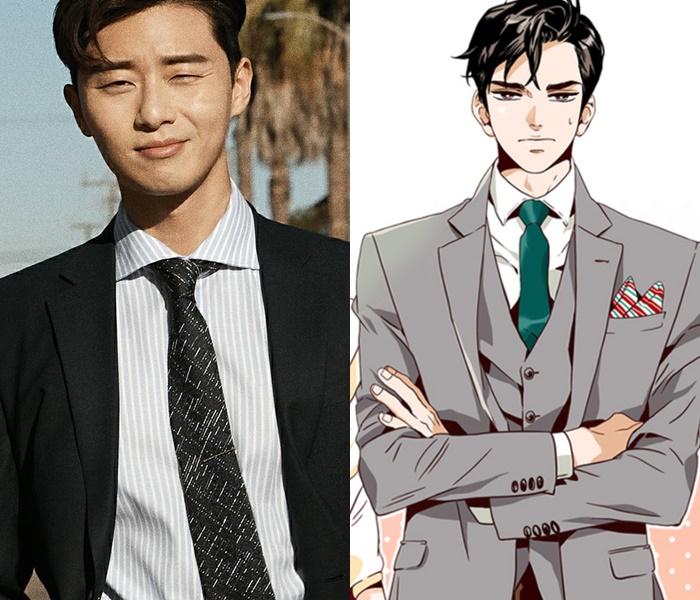 park seo joon why secretary kim