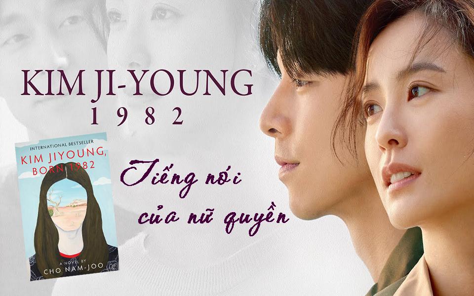 'Kim Ji Young 1982': Có gì trong cuốn tiểu thuyết chấn động và gây tranh cãi nhất xứ Hàn?