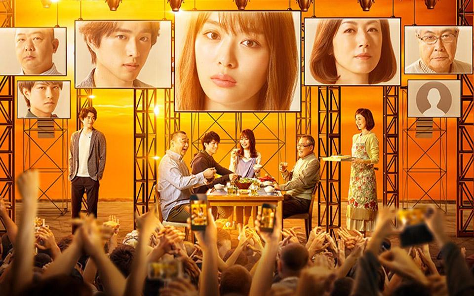 Phim 'Gia Đình Tôi Gây Sốt' – Chuyện sống ảo 'cười ra nước mắt' của một gia đình Nhật Bản