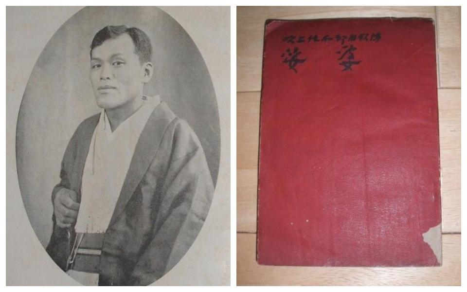 Kỳ án Nhật Bản (Phần 5): 'Triết gia bệnh hoạn' cưỡng bức hơn 100 phụ nữ và 90 bé gái rồi viết sách dạy cách... chăm trẻ em