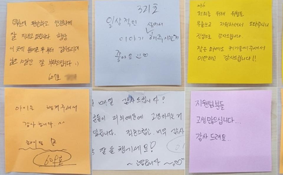 Xúc động tâm thư các bệnh nhân gửi bác sĩ Hàn Quốc giữa đại dịch Corona