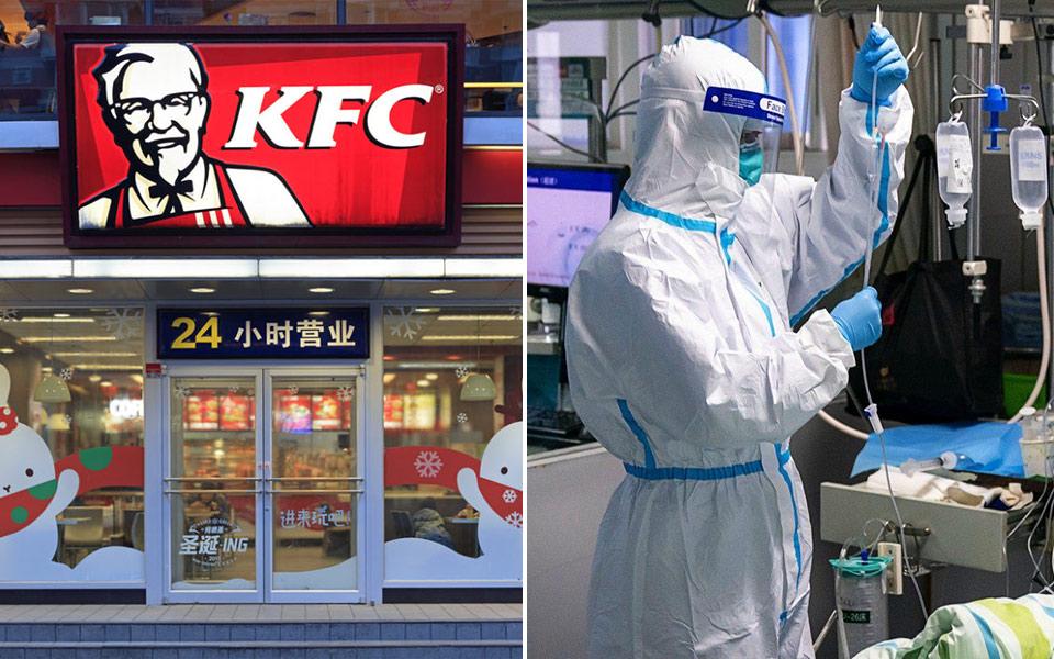 Vì ảnh hưởng của virus nCoV, hàng trăm nhân viên KFC ở Trung Quốc đã mất việc