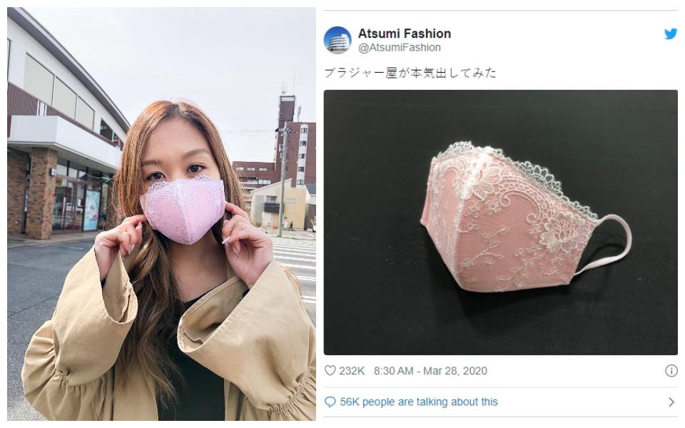 Khẩu trang phong cách đồ lót  cháy hàng ở Nhật