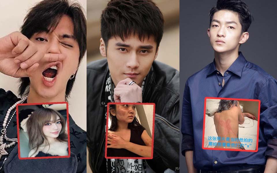 Hội 'tra nam' của showbiz Hoa ngữ: Nổi tiếng, đẹp trai nhưng toàn scandal dơ bẩn khiến fan khiếp đảm