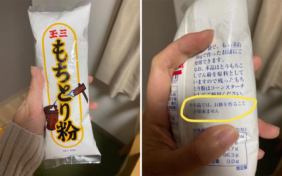 Cô gái Việt ở Nhật nhận kết quả 'bàng hoàng' khi mua bột mochi giá rẻ
