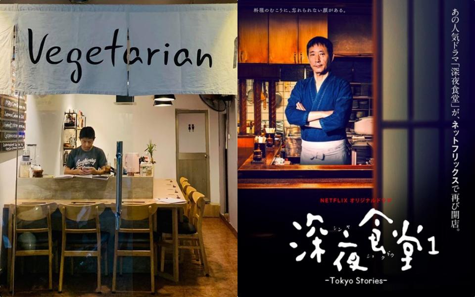 Tiệm mì ramen chay Nhật Bản ở Hà Nội bất ngờ nổi tiếng vì như bước ra từ phim 'Quán Ăn Đêm'