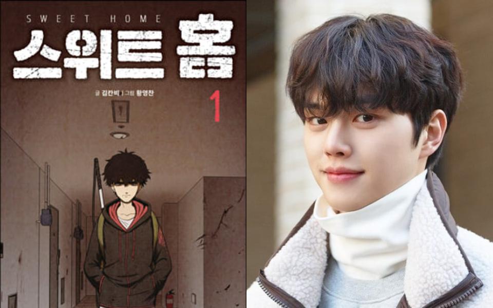 Vượt bom tấn 'Kingdom', 'Sweet Home' trở thành phim Hàn có chi phí sản xuất cao nhất trên NETFLIX