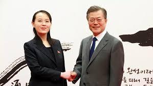 Bắc Triều Tiên: Em gái Kim Jong Un có thể là « người kế nghiệp »