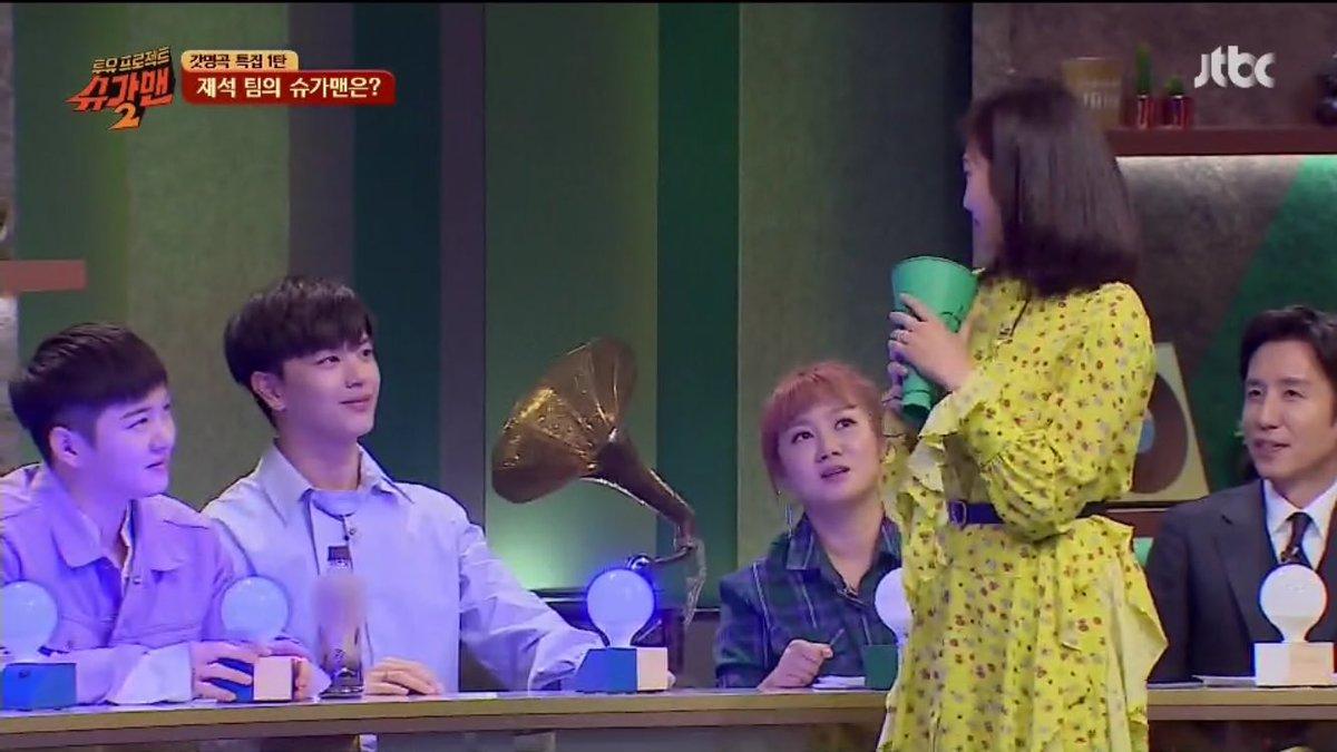 sungjae-joy4