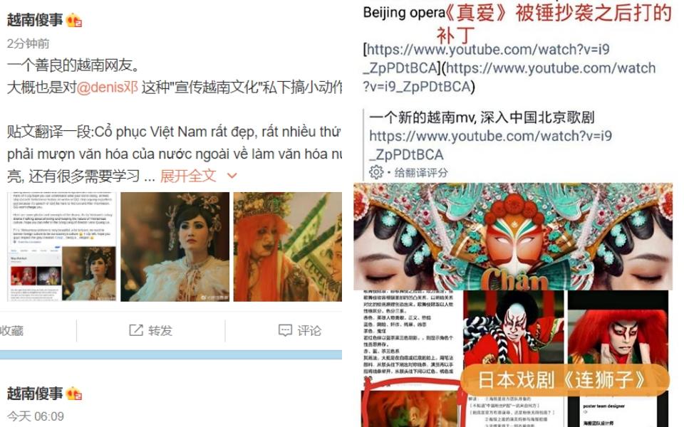 Tài khoản Weibo chuyên 'bóc phốt' Việt Nam đạo nhái văn hóa Trung Quốc có nhiều phát ngôn gây phẫn nộ