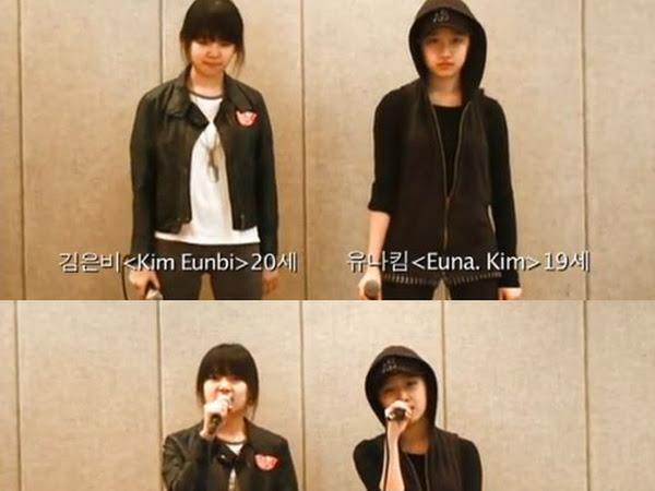 Kim Eunbi