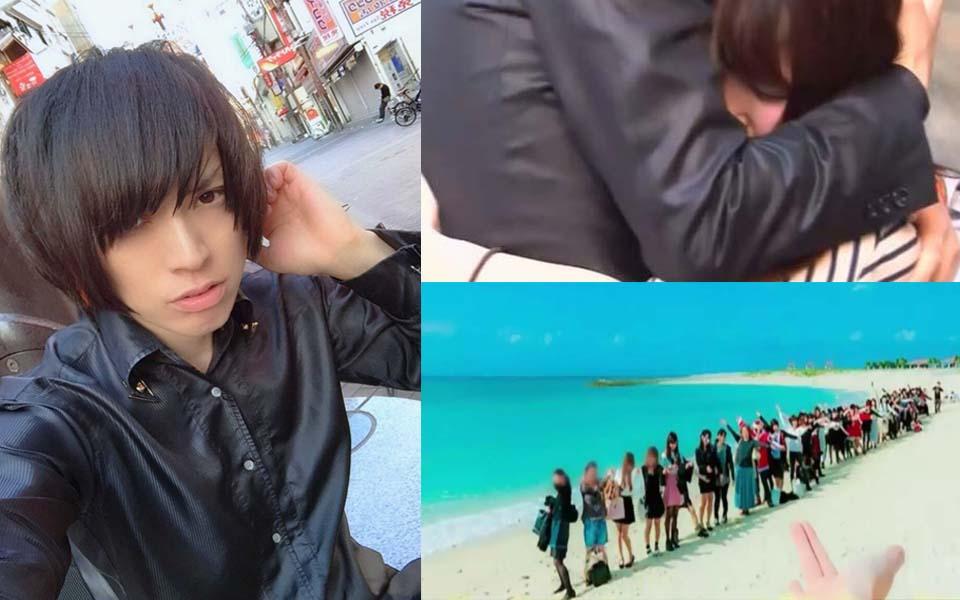 Pikupikun - 'Thánh ôm' Nhật Bản khiến phụ nữ phát cuồng xếp hàng dài để được... ôm trong 20 giây