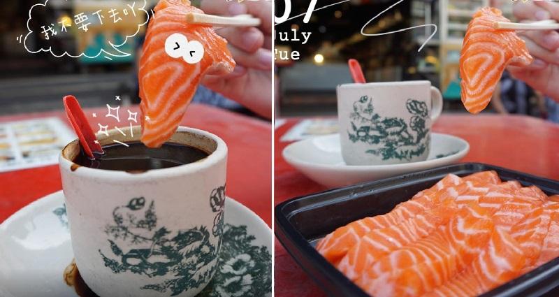 Liệu cá hồi chấm cafe đen sẽ có vị gì nhỉ?