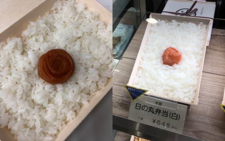 x Hộp bento kỳ lạ nhất Nhật Bản, dù đắt nhưng luôn cháy hàng vì mang lại trải nghiệm đặc biệt