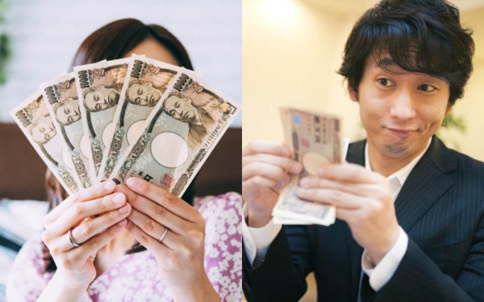 Phụ nữ Nhật Bản mong chờ mức thu nhập của chồng tương lai ra sao?: Khảo sát cho ra kết quả thú vị!