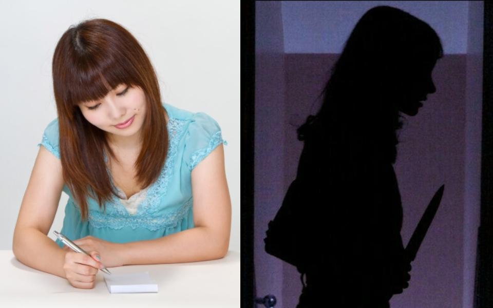 Bà vợ Nhật viết danh sách những lý do để không 'xử đẹp' chồng mình