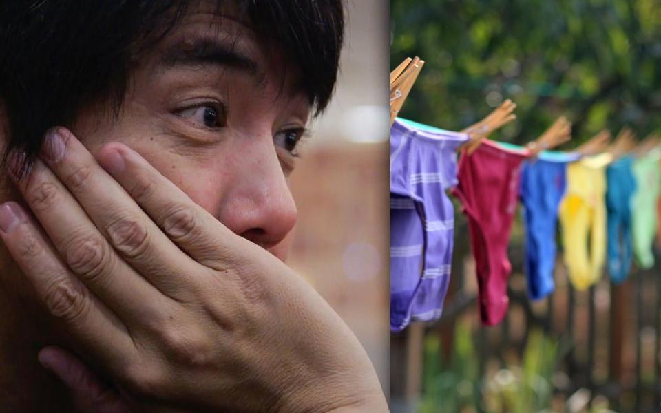 Nhật Bản: Tên trộm tuổi teen lấy trộm đồ lót của hàng xóm và cái kết bất ngờ