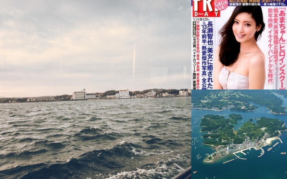 x: Bí ẩn đảo Watakano - 'thiên đường trụy lạc' của đường dây buôn người đáng sợ nhất Nhật Bản thập niên 80