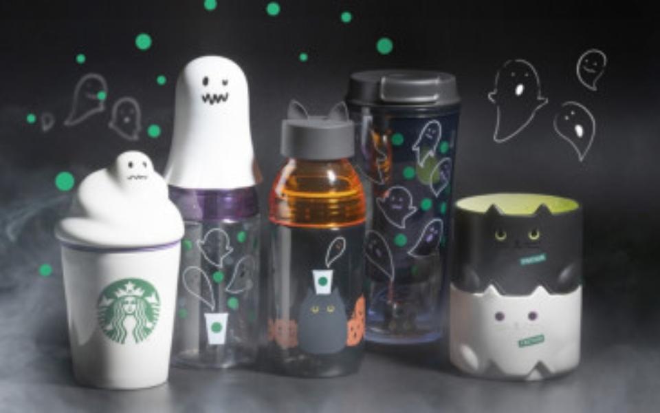 Starbucks ra mắt bộ sưu tập Halloween độc quyền giá 'đắt xắt ra miếng'