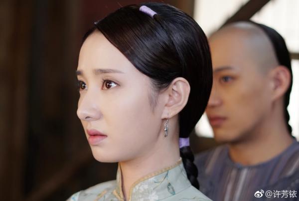hua phuong y 2