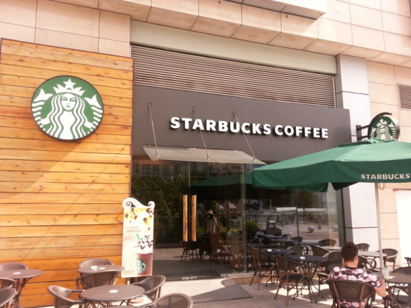 starbucks in shunde guangdong china