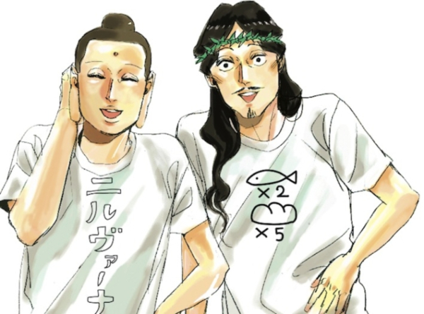 saint young men 0001