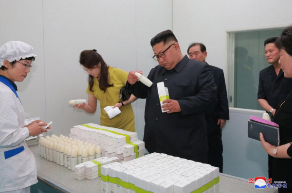 it looks like the kims will be heading home with a few freebies after this visit