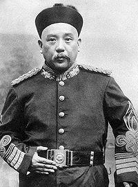 200px yuan shikai in uniform