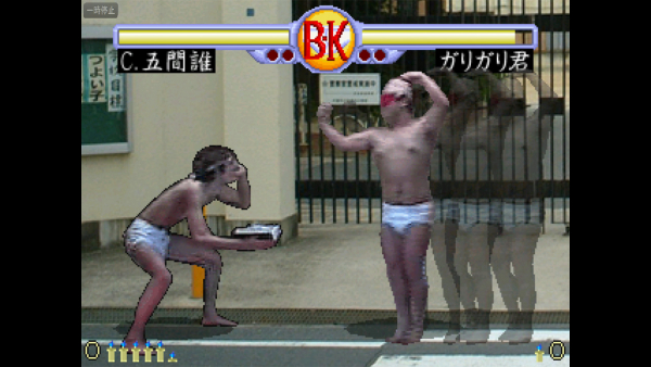 brief karate foolish 1