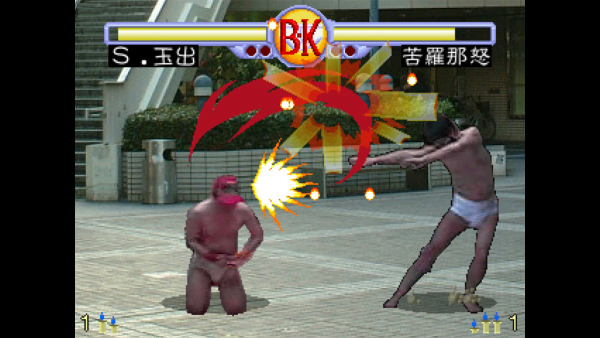 brief karate foolish 5