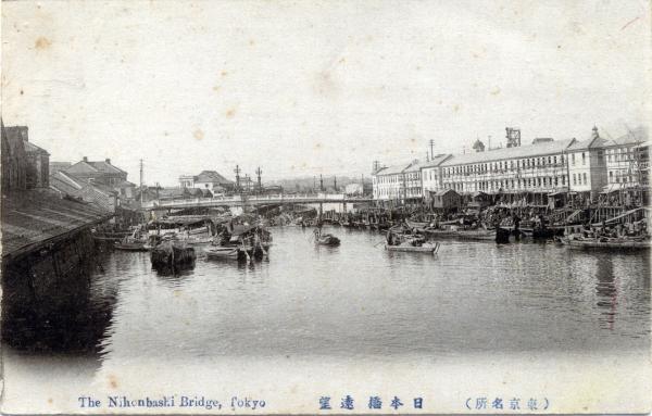 nihonbashi bridge 1911 markets 300