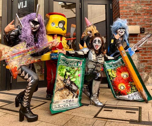 famous paintings halloween costumes kawasaki japan 5bdaaf0cec678 700