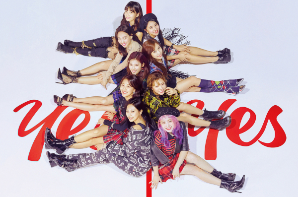 twice yes or yes hero bb 1548