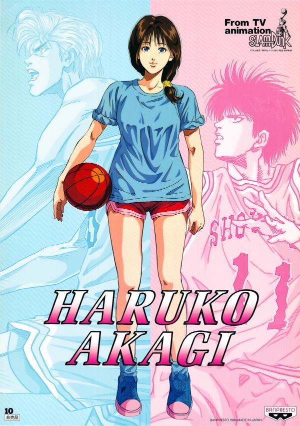 anime poster slam dunk