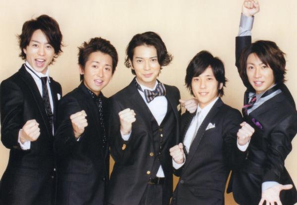 arashi power of five