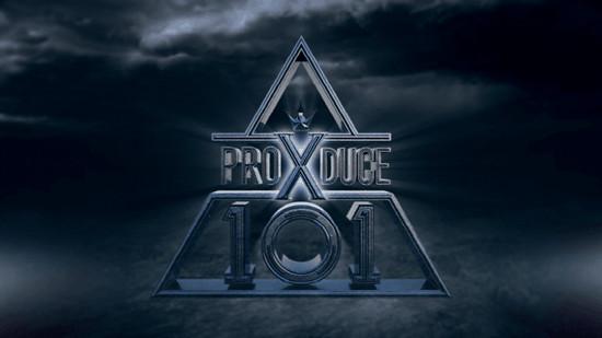 produce 01