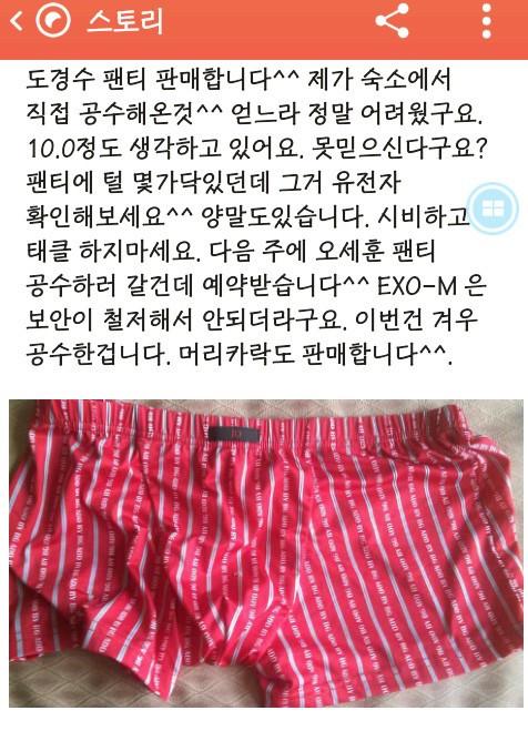 do 1390255279 do underwear