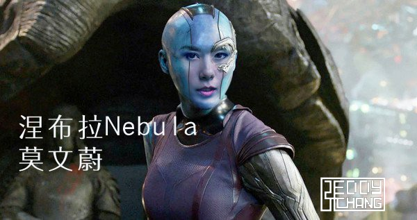 avengers trung quoc 13