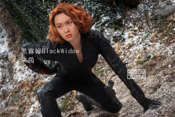 avengers trung quoc 2