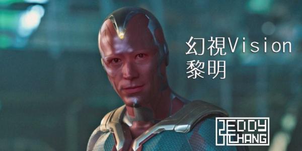 avengers trung quoc 22