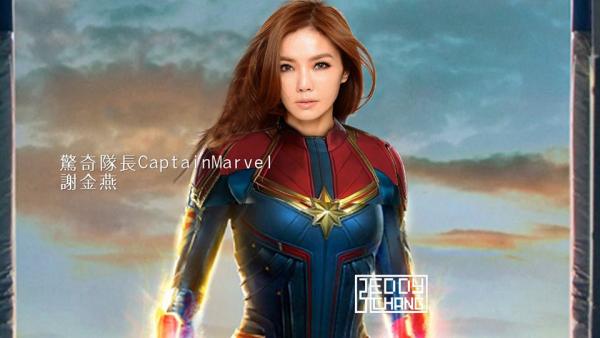 avengers trung quoc 4