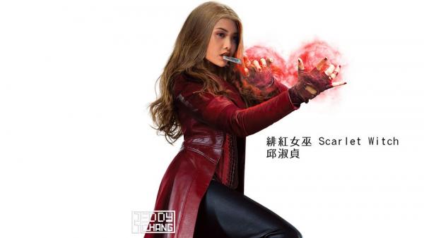avengers trung quoc 8
