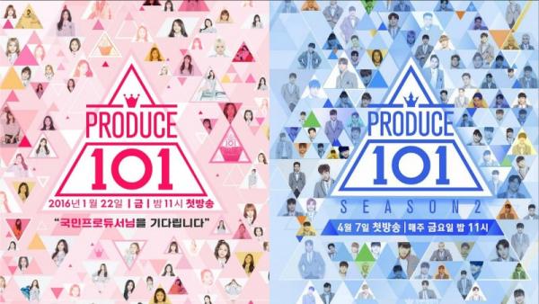 produce101 season3 1 kpopline