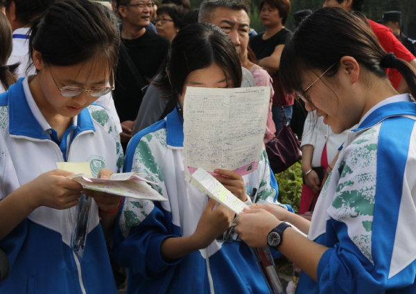 280619 students scmp