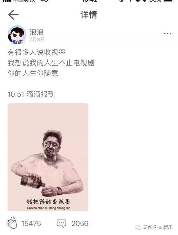 trinh sang scandal 2